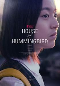 house of hummingbird 4